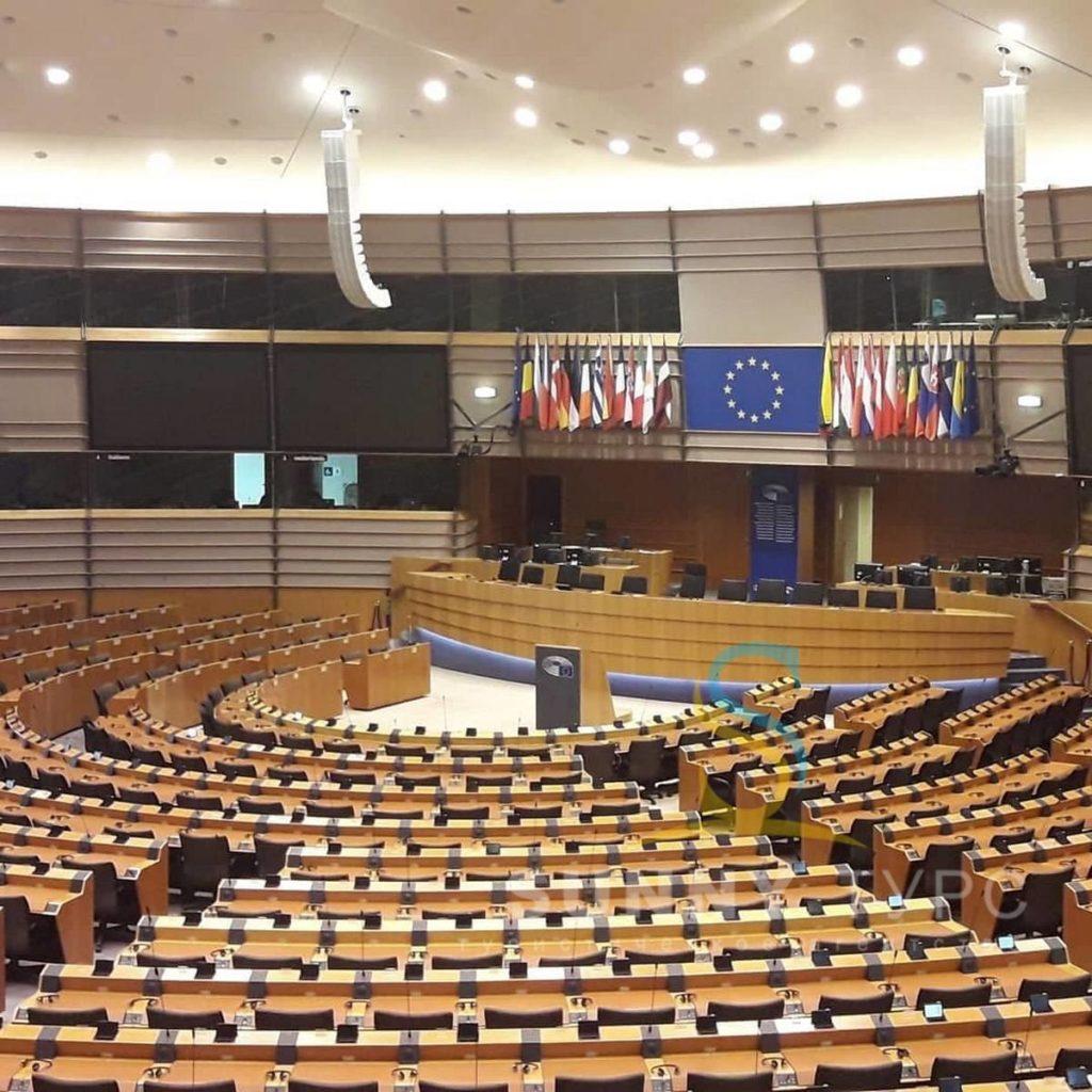 Палата парламента Бельгия